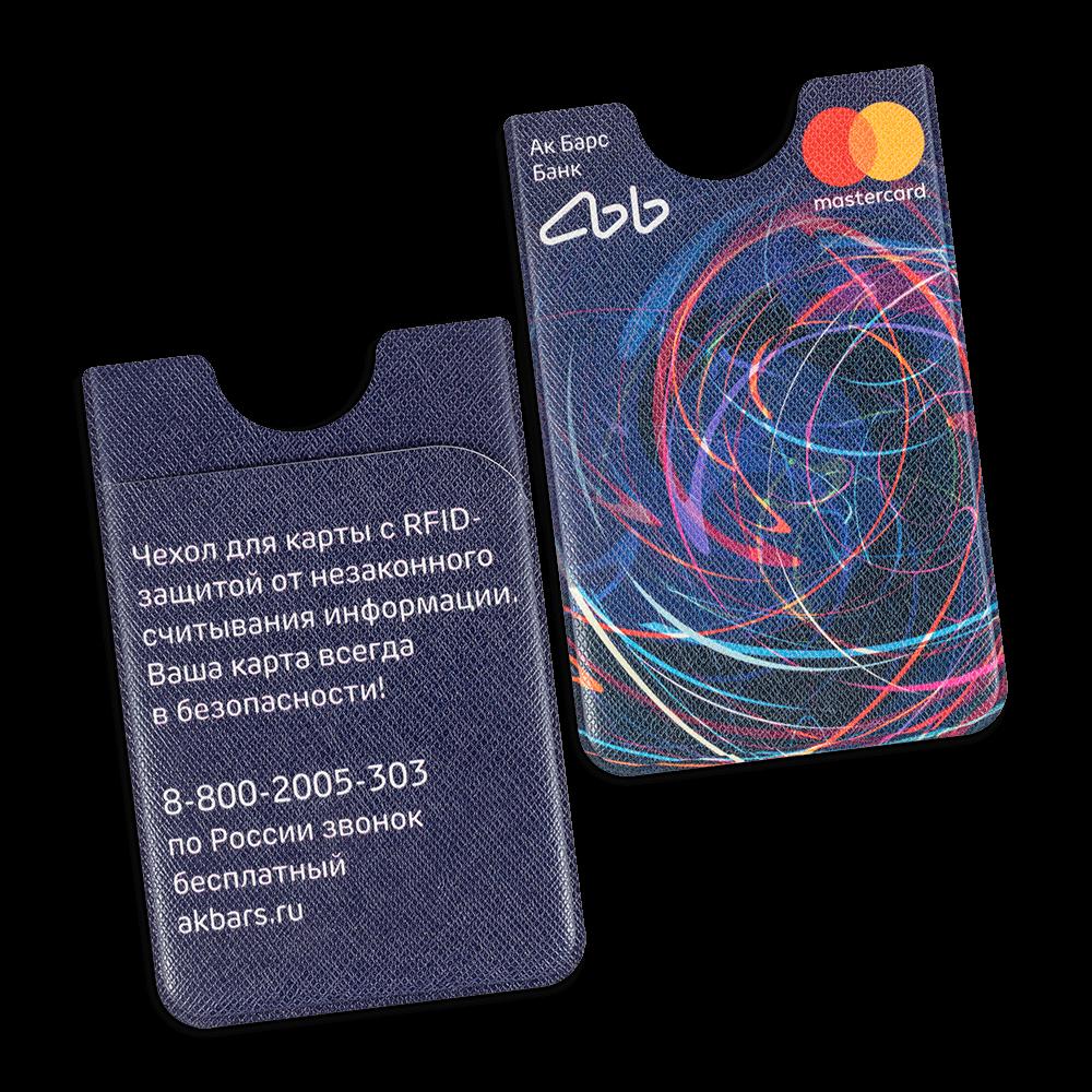Чехол с двойным карманом, полноцветная печать