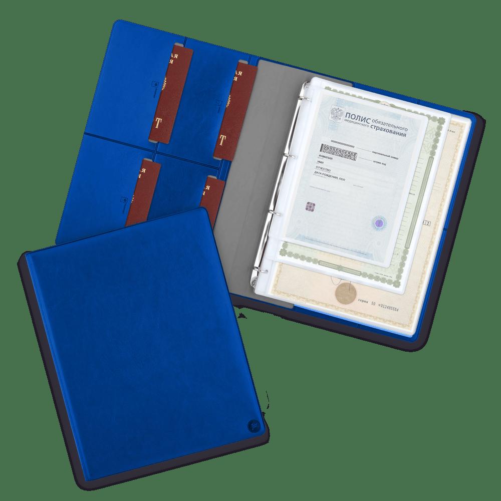 Органайзер для документов A4 на кольцах, цвет синий classic