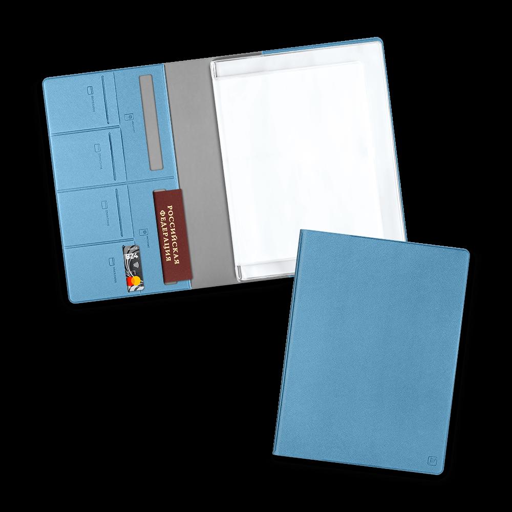 Органайзер для документов, цвет голубой