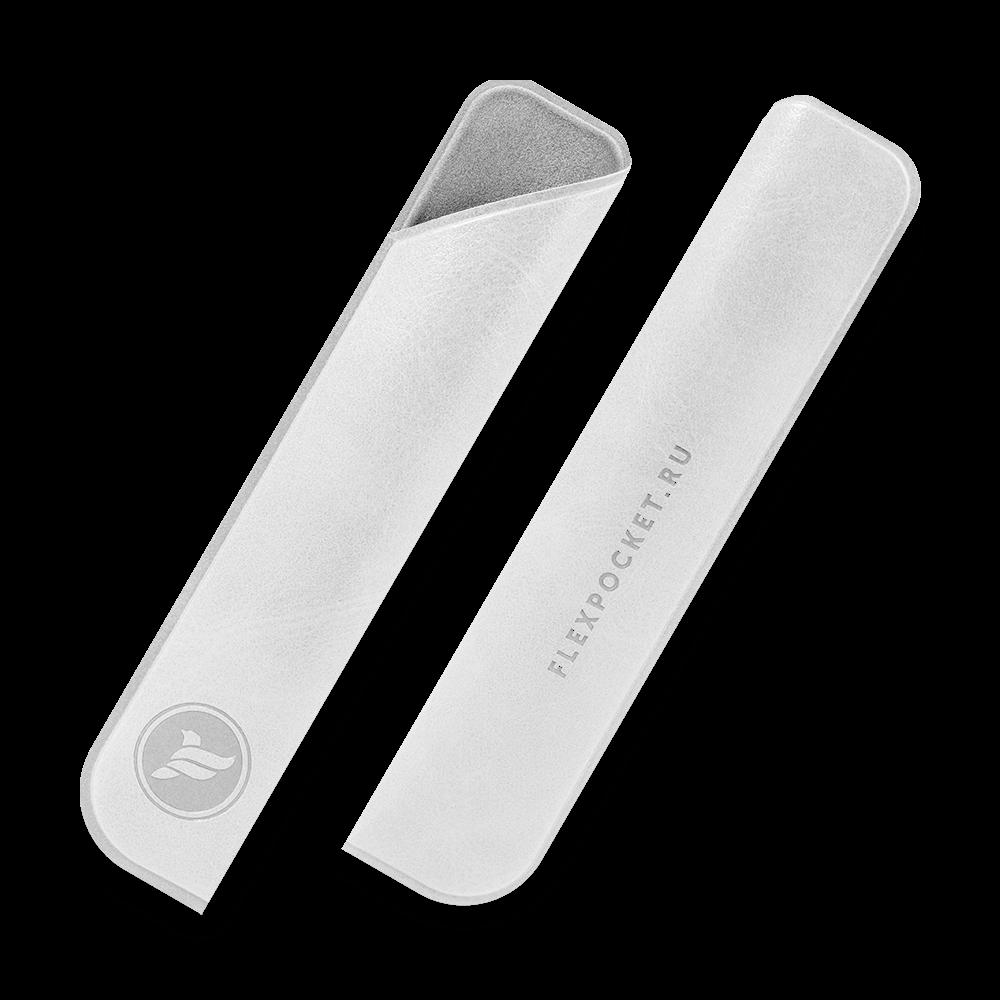 Футляр для ручки, цвет белый Classic