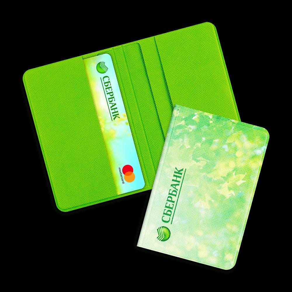 Жесткий футляр для пластиковых карт, полноцветная печать