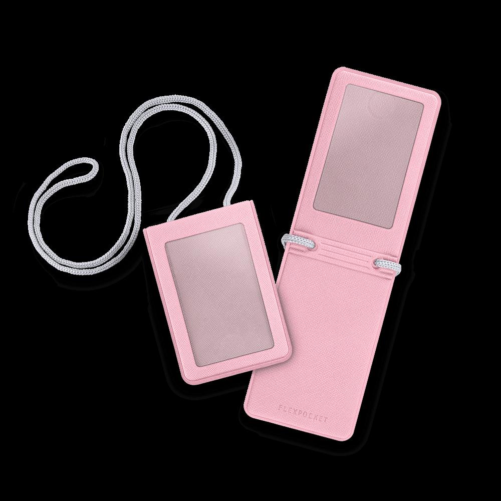 Карман с магнитным замком - вертикальный, цвет розовый