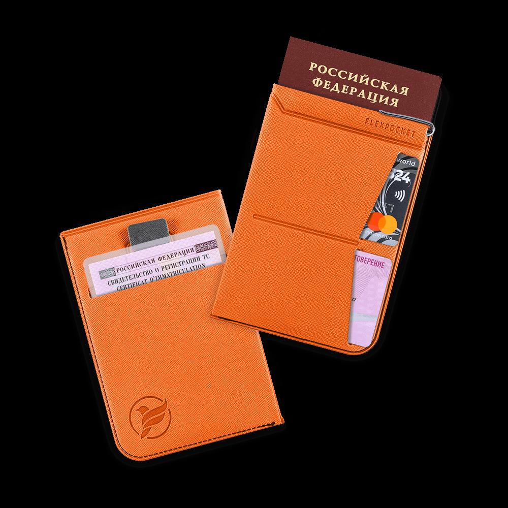 Обложка для паспорта - универсальная, цвет оранжевый