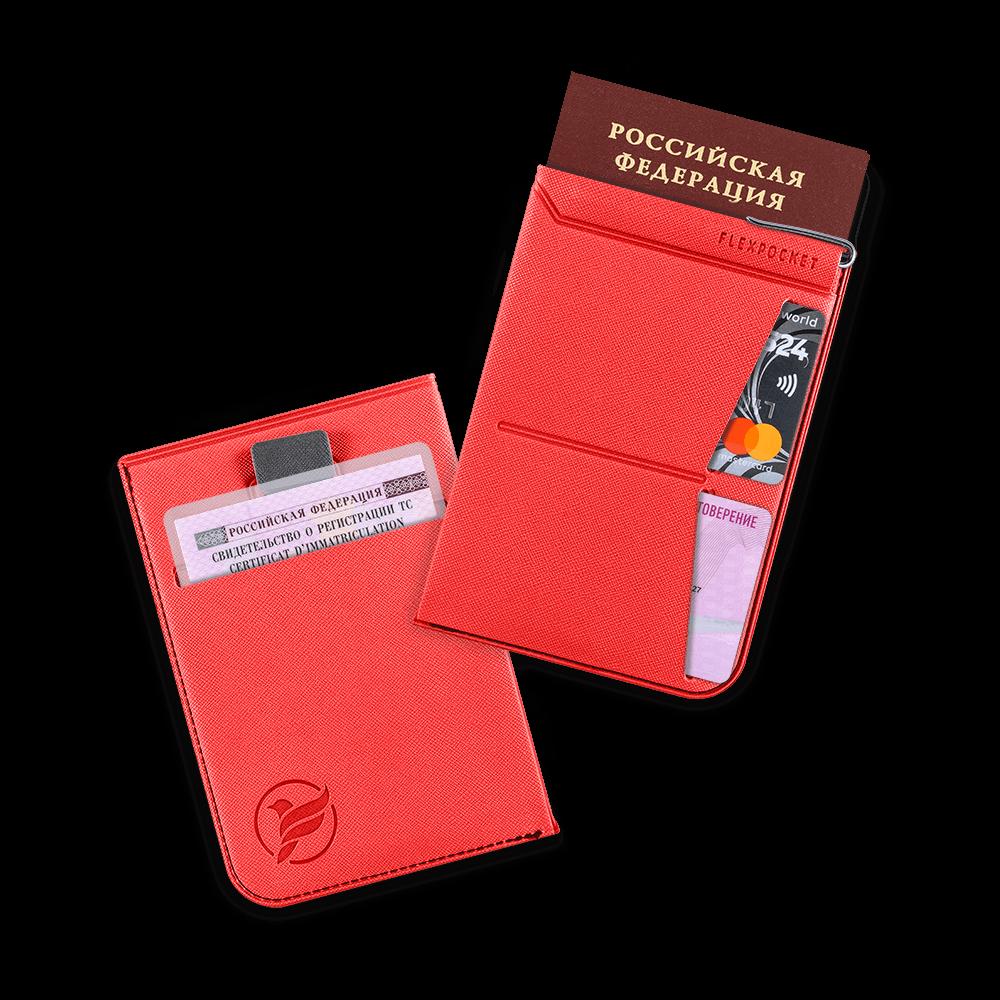 Обложка для паспорта - универсальная, цвет красный