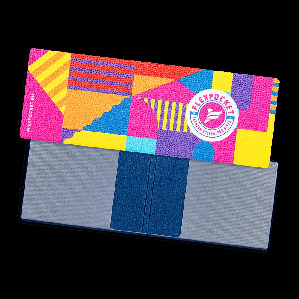 Обложка для удостоверения, полноцветная печать
