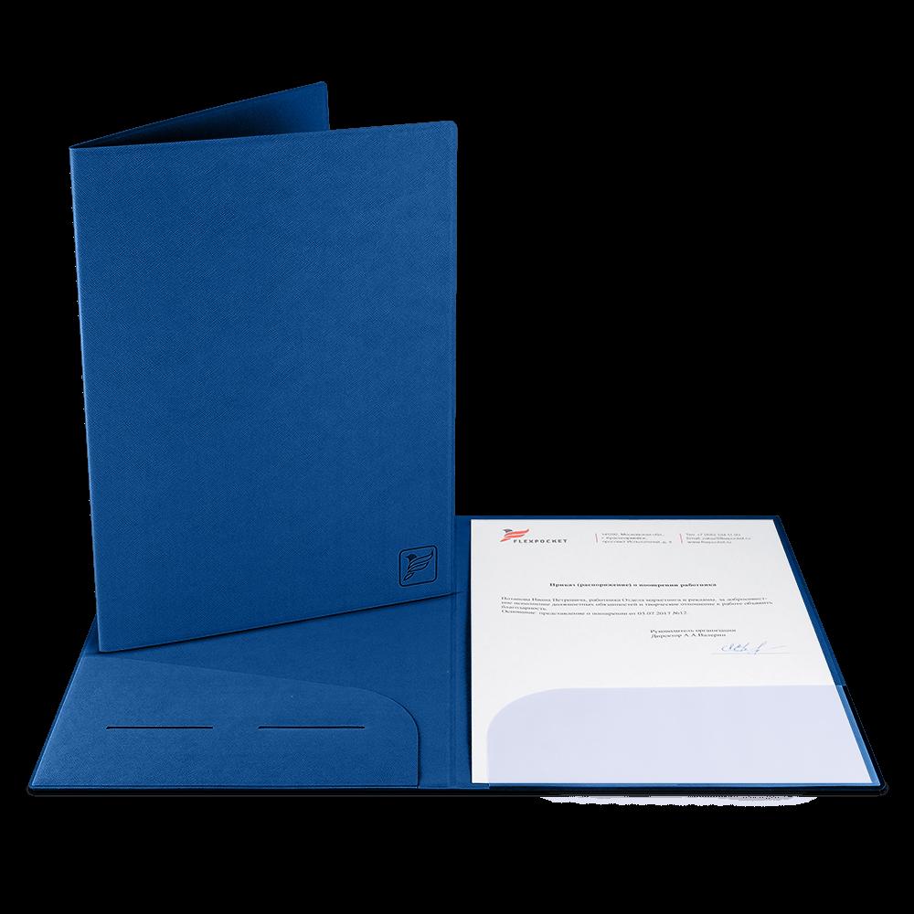 Папка классическая, цвет синий