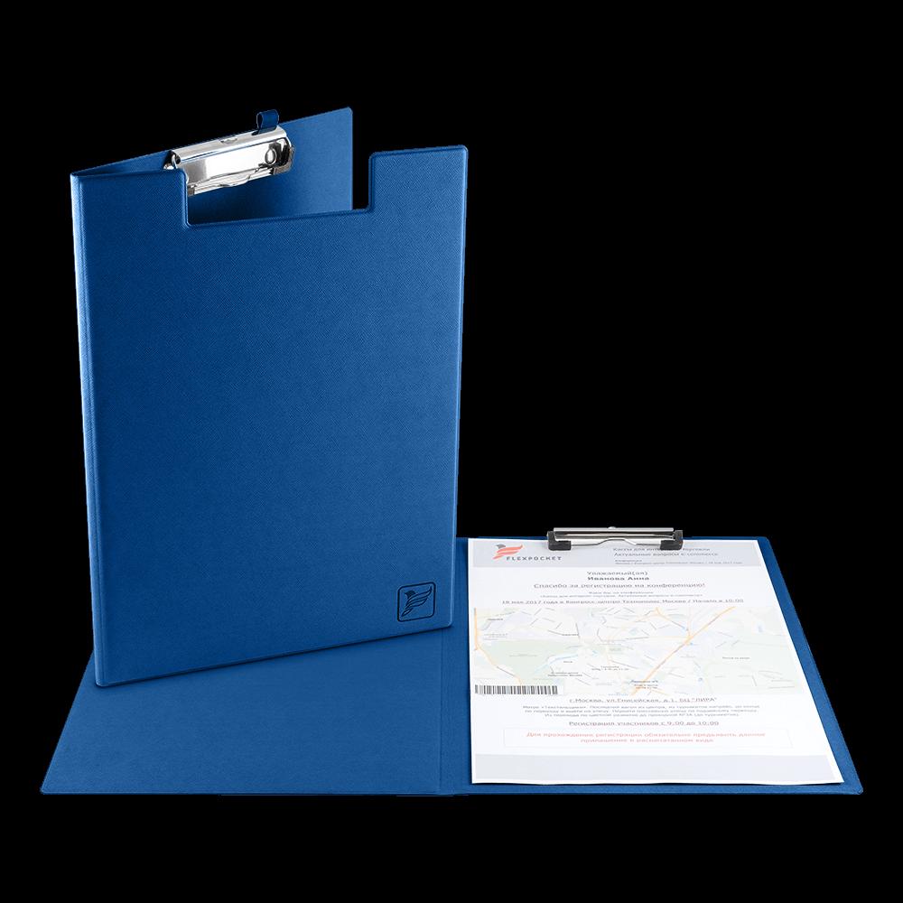 Папка планшет с крышкой, цвет темно-синий