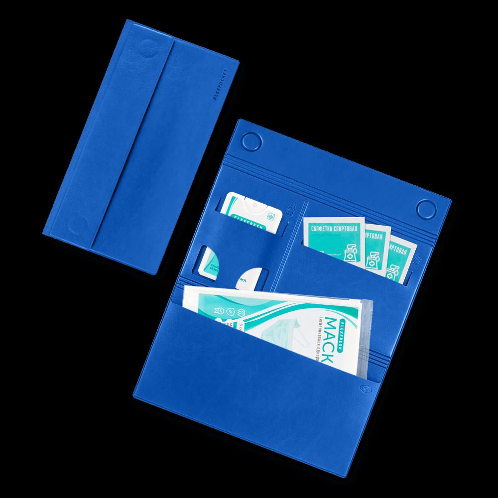 Органайзер для средств индивидуальной защиты #2, цвет синий classic