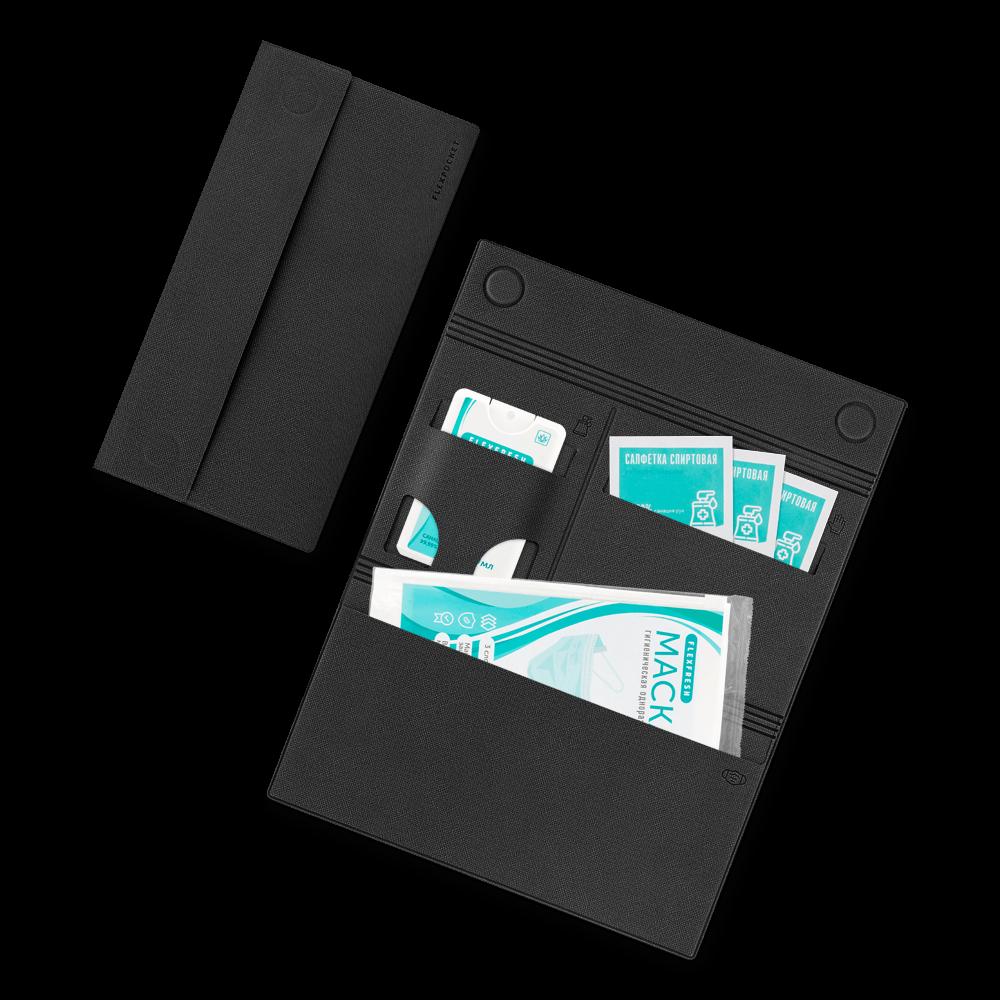 Органайзер для средств индивидуальной защиты #2, цвет черный