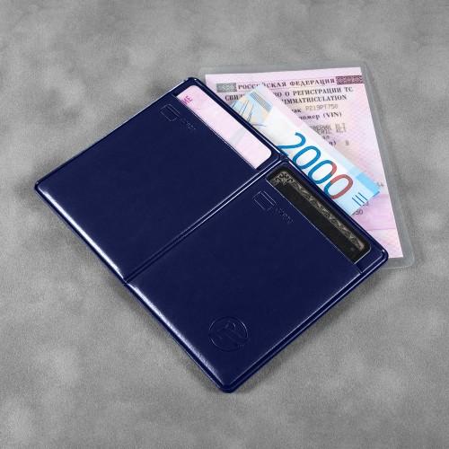 Автодокументница компакт, цвет синий Classic