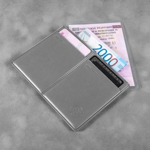 Автодокументница компакт, цвет серый Classic