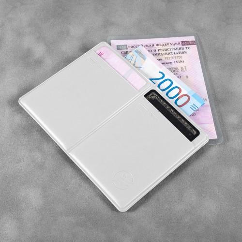 Автодокументница компакт, цвет белый Classic