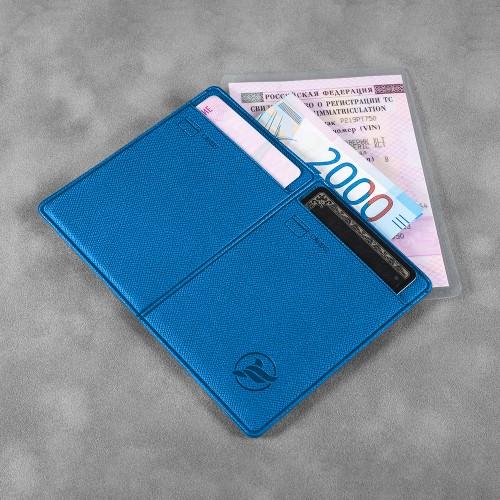 Автодокументница компакт, цвет синий