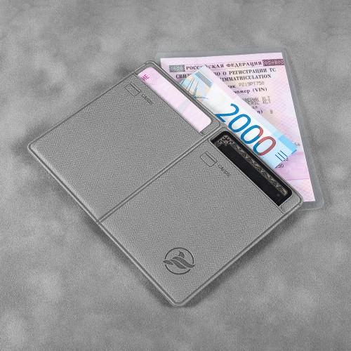 Автодокументница компакт, цвет светло-серый