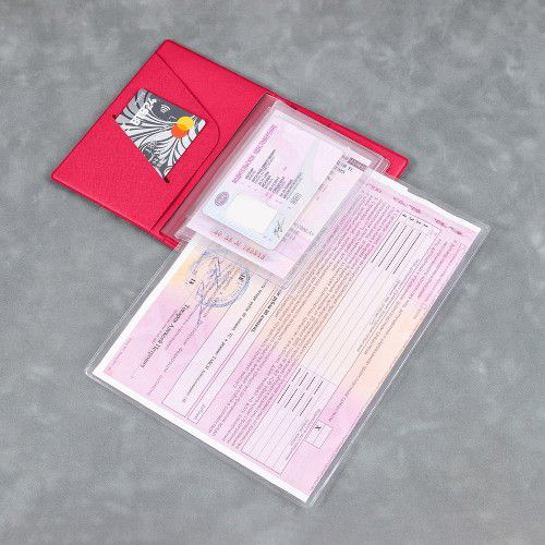 Обложка для автодокументов, цвет маджента