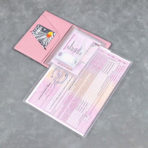 Обложка для автодокументов, цвет розовый