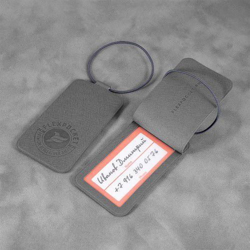 Багажная бирка на резинке, цвет серый