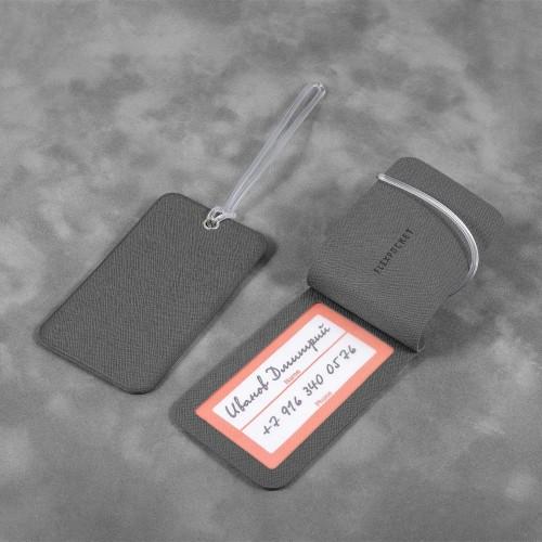 Багажная бирка на виниловой петле, цвет серый