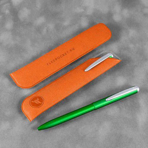 Футляр для ручки, цвет оранжевый