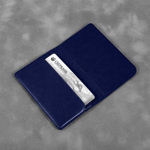 Жесткий футляр для трех пластиковых карт, цвет темно-синий classic