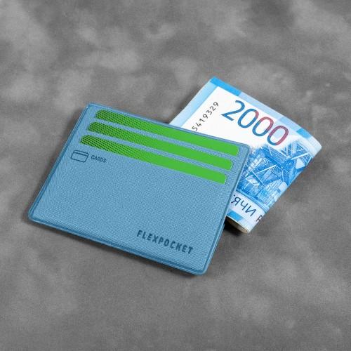Картхолдер для денег и шести пластиковых карт, цвет голубой