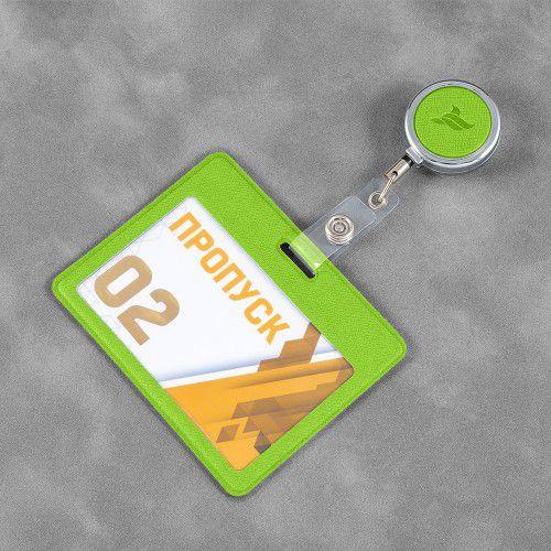Карман с металлическим ретрактором - горизонтальный, цвет зеленый