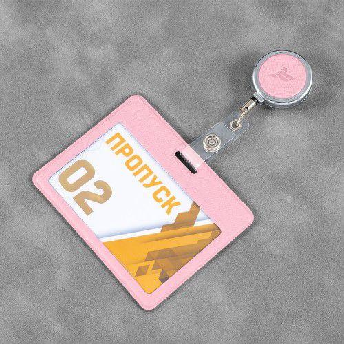 Карман с металлическим ретрактором - горизонтальный, цвет розовый