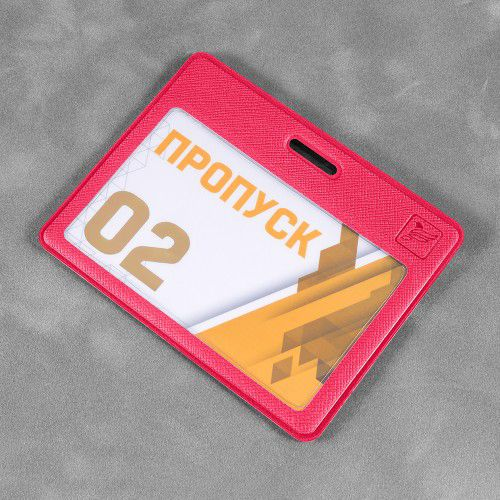 Карман горизонтальный с дополнительным отделением, цвет маджента