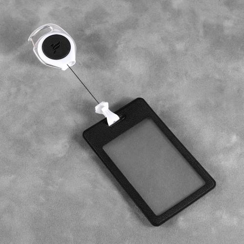 Карман с ретрактором универсальным, цвет черный