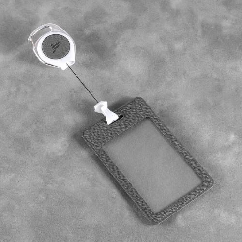 Карман с ретрактором универсальным, цвет серый