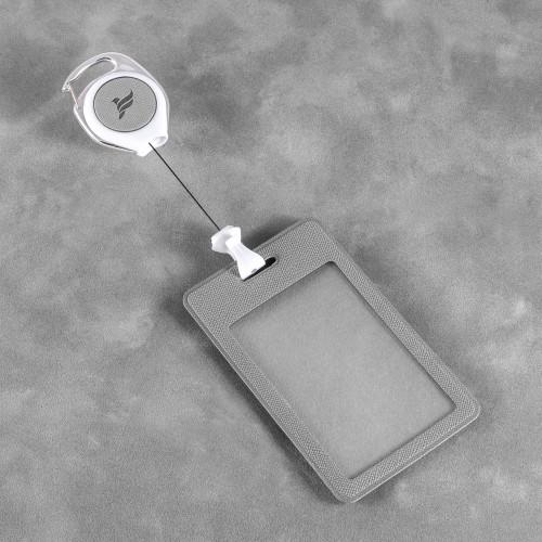 Карман с ретрактором универсальным, цвет светло-серый