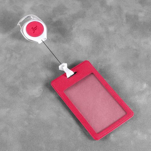 Карман с ретрактором универсальным, цвет маджента