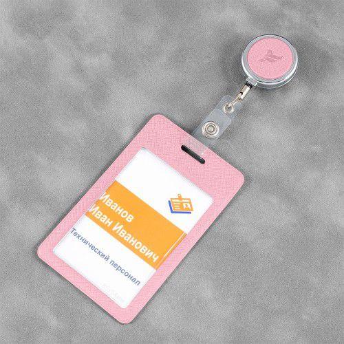 Карман с металлическим ретрактором - вертикальный, цвет розовый