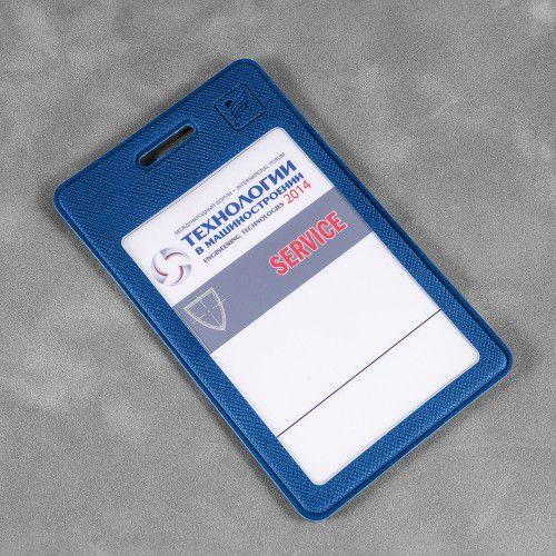 Карман вертикальный с дополнительным отделением, цвет синий