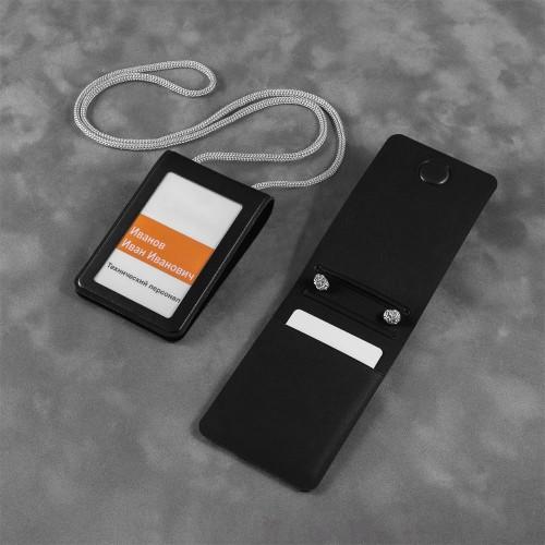 Карман с магнитным замком - вертикальный, цвет черный classic