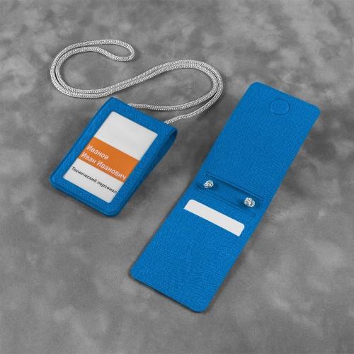 Карман с магнитным замком - вертикальный, цвет синий