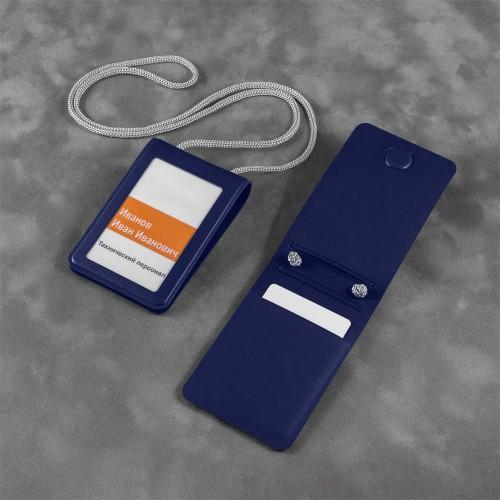 Карман с магнитным замком - вертикальный, цвет темно-синий classic