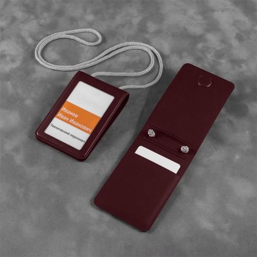 Карман с магнитным замком - вертикальный, цвет коричневый classic