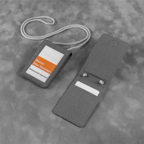 Карман с магнитным замком - вертикальный, цвет серый
