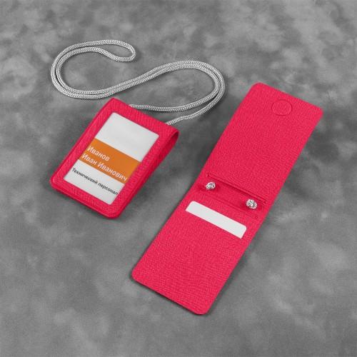 Карман с магнитным замком - вертикальный, цвет маджента