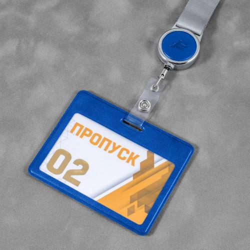 Лента с карманом горизонтальным, цвет синий classic
