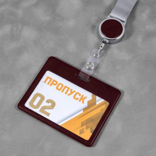 Лента с карманом горизонтальным, цвет коричневый classic