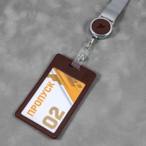 Лента с карманом вертикальным, цвет коричневый