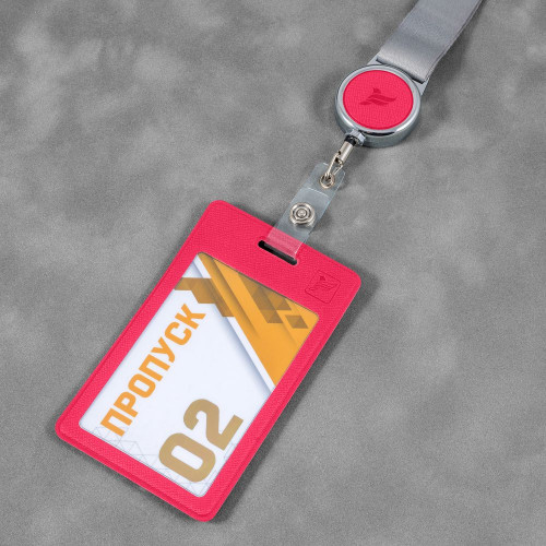 Лента с карманом вертикальным, цвет маджента