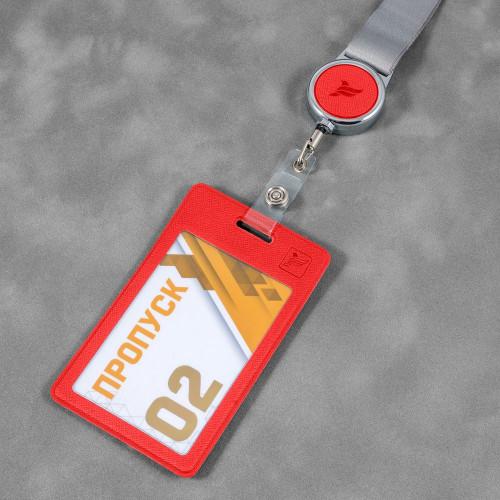 Лента с карманом вертикальным, цвет красный