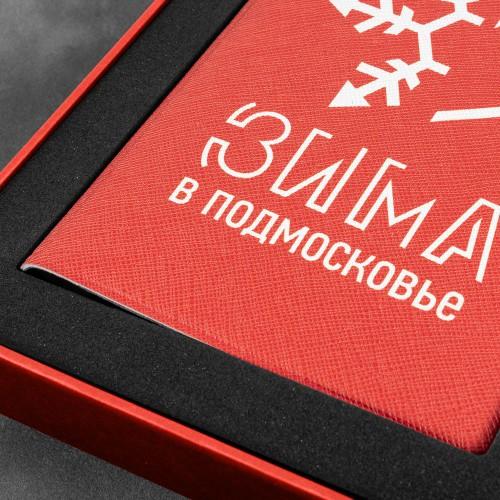 Подарочный набор Зима в Подмосковье