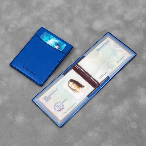 Обложка для удостоверения с карманом, цвет синий Сlassic