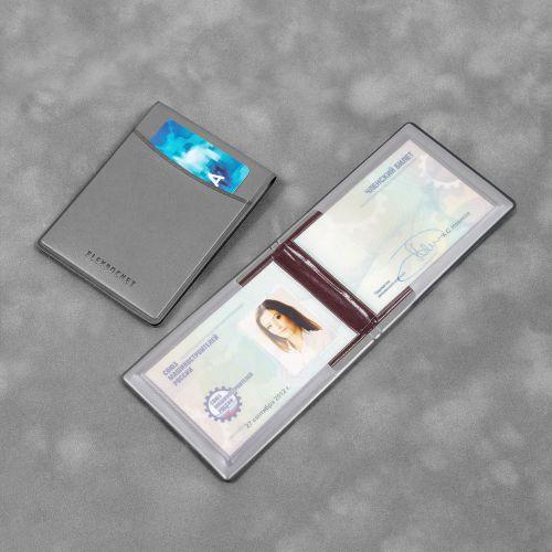 Обложка для удостоверения с карманом, цвет серый Сlassic