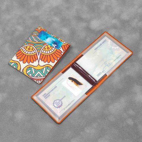 Обложка для удостоверения с карманом, полноцветная печать