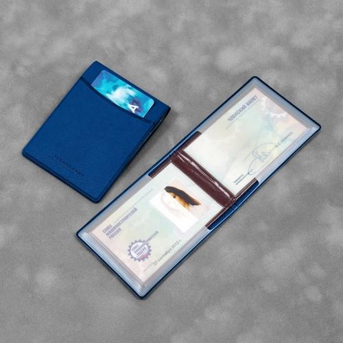 Обложка для удостоверения с карманом, цвет темно-синий